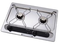 Origo A200 spiritus kooktoestel