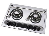 Origo combi-kooktoestel C200