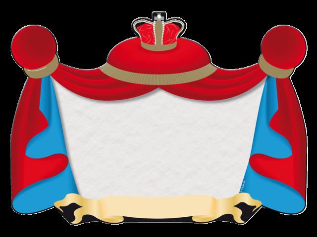 Kroonschild folat blanco