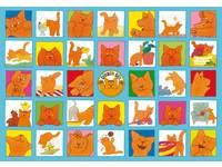 Beloningsstickers Dikkie Dik 63 35 motieven, 700 stickers