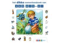 Samenleesomnibus - het dikke samenleesboek van sam, wik en ei