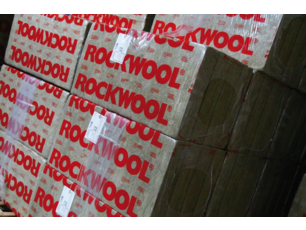 Rockwool Steenwol