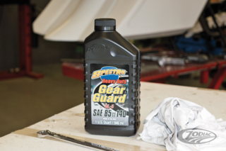 "SPECTRO HEAVY-DUTY ""GEAR GUARD"" SAE 85W140 GEAR OIL"